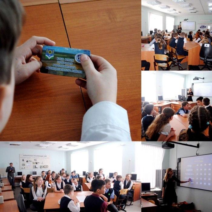 Состоялось заседание Россошанского отделения Русского географического общества