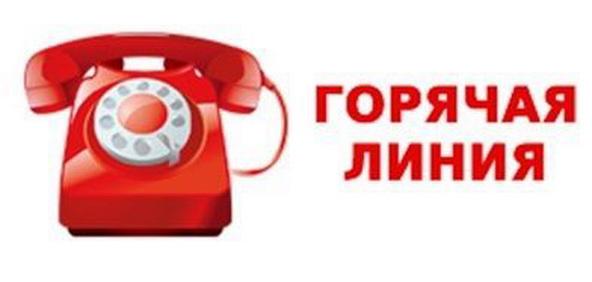 Кадастровая палата по Воронежской области проводит горячую линию об оспаривании кадастровой стоимости