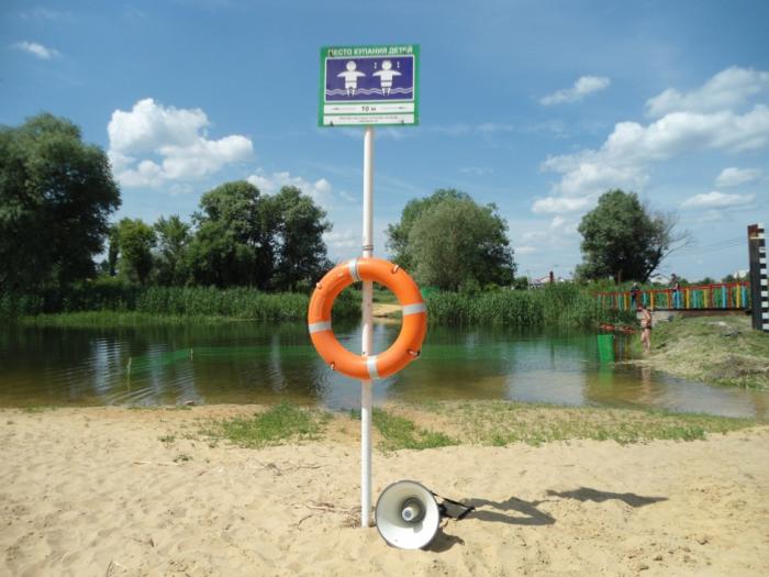 Безопасность в купальный сезон