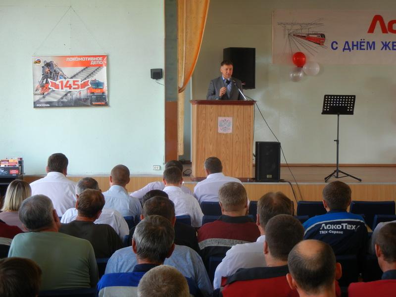 Ю. В. Мишанков поздравил железнодорожников