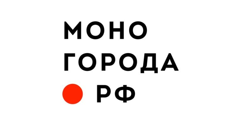 На парламентских слушаниях в Госдуме обсудили промежуточные результаты комплексной программы развития моногородов