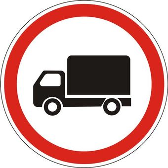 В Россоши будет ограничено движение грузового транспорта
