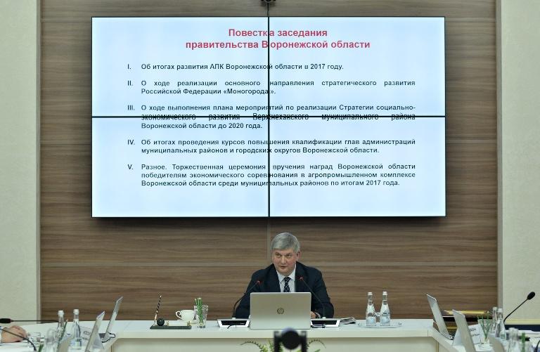 На повестке дня – моногорода Воронежской области