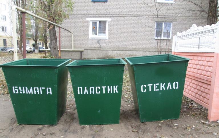 Зачем нужен раздельный сбор мусора?