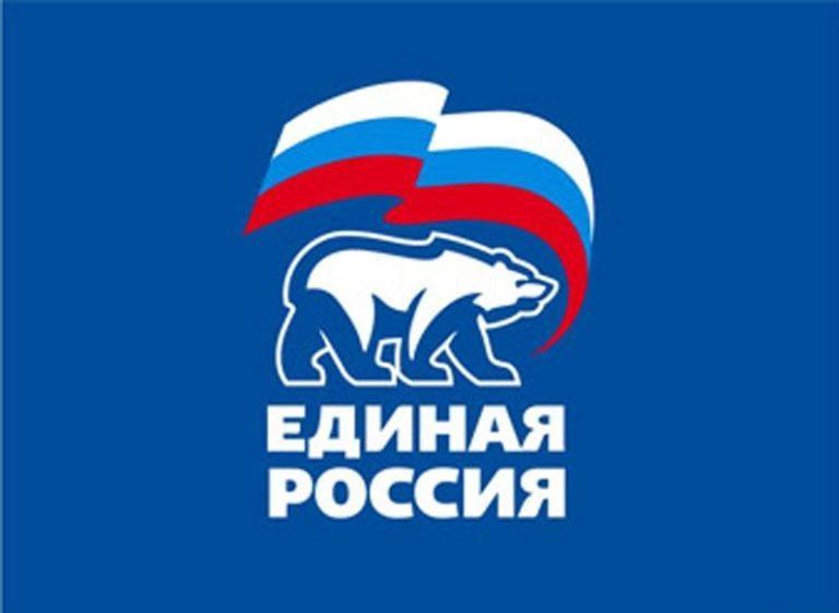 «Единая Россия» готовится к проведению предварительного голосования