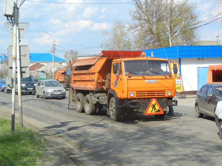 Город ремонтирует дороги