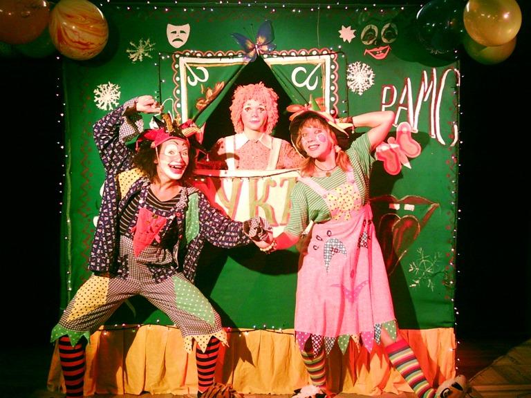 Театр «РАМС» показал спектакль юным зрителям