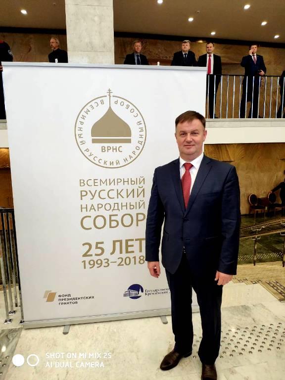 Эдуард Марков принял участие в работе XXII Всемирного русского народного собора