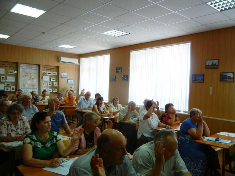 Конференция Совета ветеранов