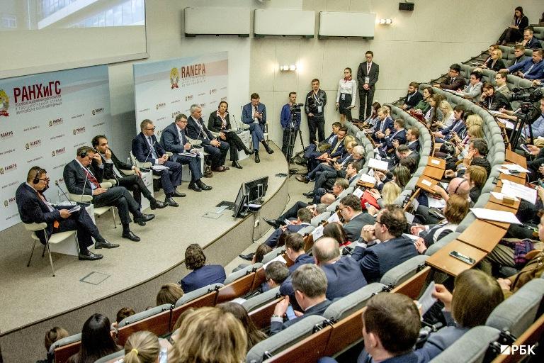 Моногорода России: новой программе быть