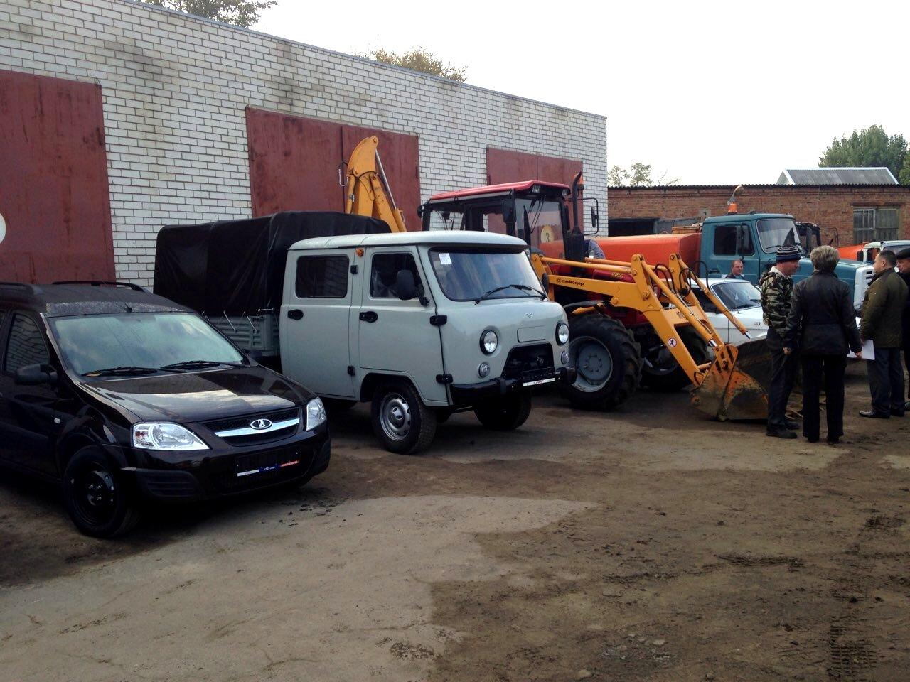 Официальный сайт администрации городского поселения город Россошь  Жилищно коммунальное хозяйство